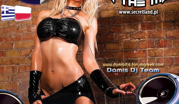 Damismania In The Mix Vol. 88 (2019)