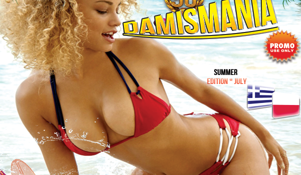 Damismania In The Mix Vol.90 (2019)