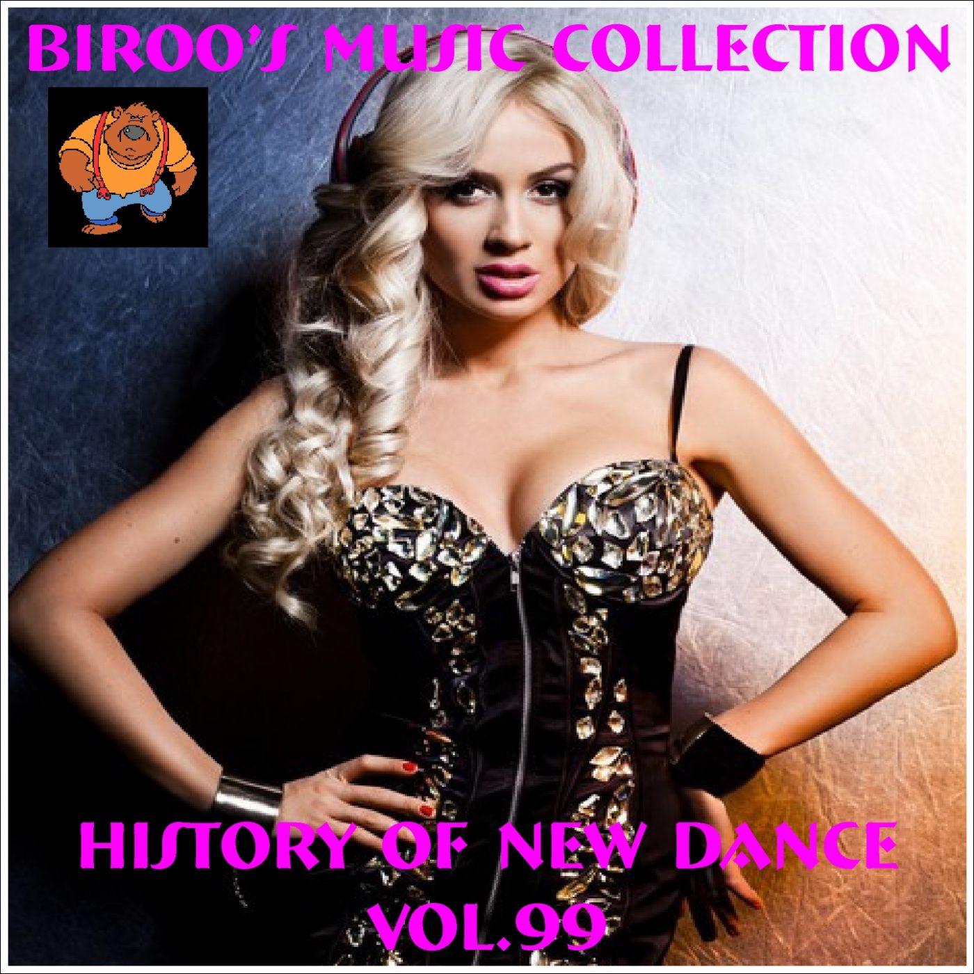 History Of New Dance Vol.99 (2020)