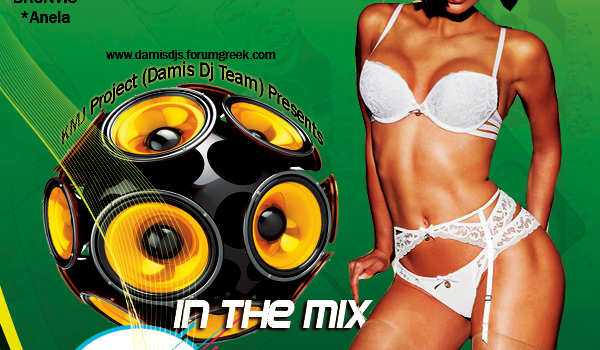 Damismania In The Mix Vol. 97 (2020)